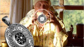 амулет от бабы Нины