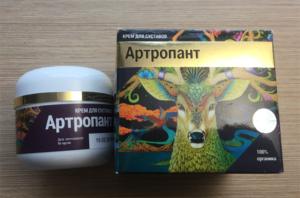 крем артропант