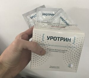 уротрин аптеки