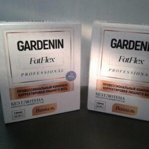 gardenin для похудения